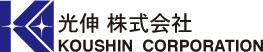 光伸株式会社